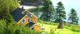 ипотека на дом с участком