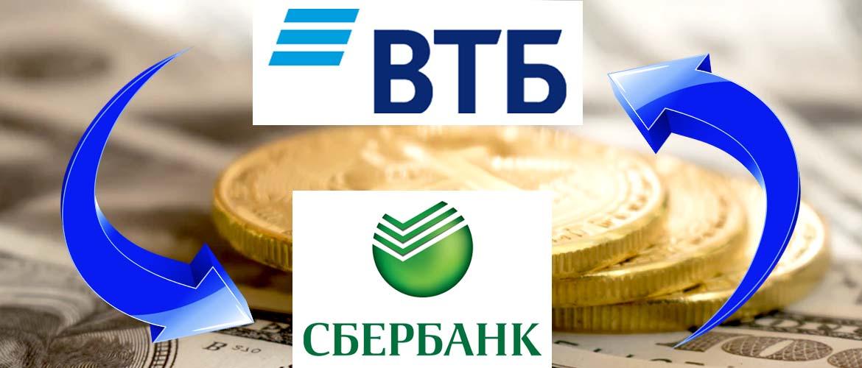перевод с карты ВТБ на карту Сбербанка и обратно
